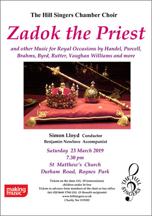 zadok_the_priest_2019